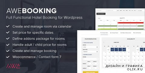 CodeCanyon - AweBooking v2.1 - Online Hotel Booking for WordPress - 12323878