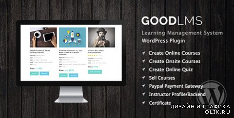 CodeCanyon - Good LMS v1.2.4 - Learning Management System WP Plugin - 9033850