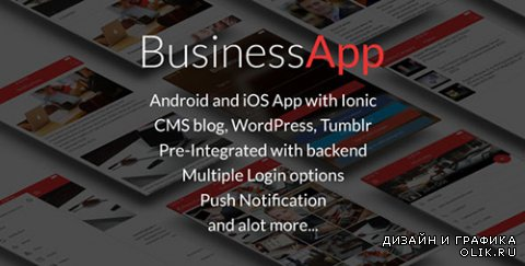 CodeCanyon - BusinessApp - Ionic iOS/Android Full Application with powerful CMS (Update: 21 October 15) - 13217114