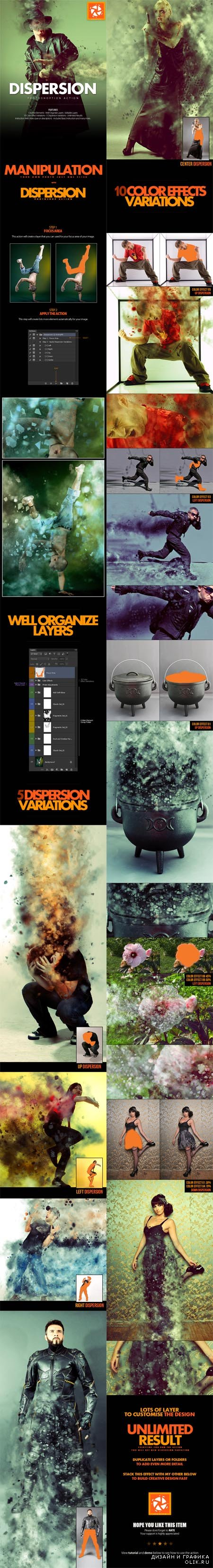 GraphicRiver - Dispersion PHSP Action 14375715