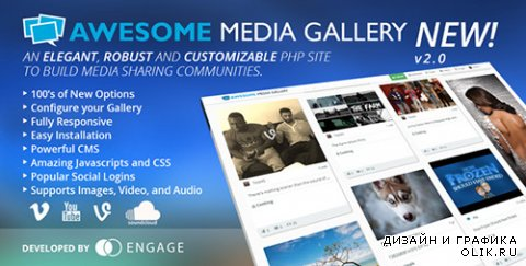 CodeCanyon - Awesome Media Gallery v2.2.1 - 6448482