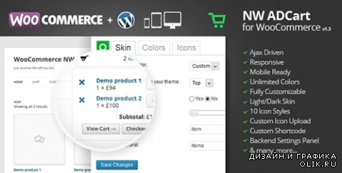 CodeCanyon - WooCommerce Ajax Drop Down Cart v1.3.6 - 5048421