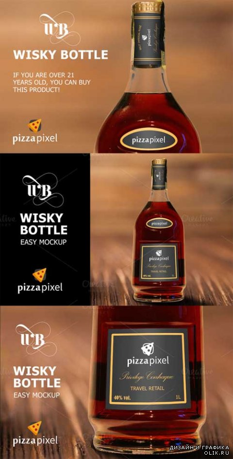 Easy Wisky Bottle Mockup (SALE) - 309808