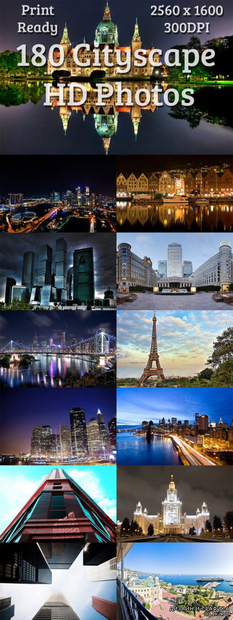 180 Cityscape HD Photos - Creativemarket 27920