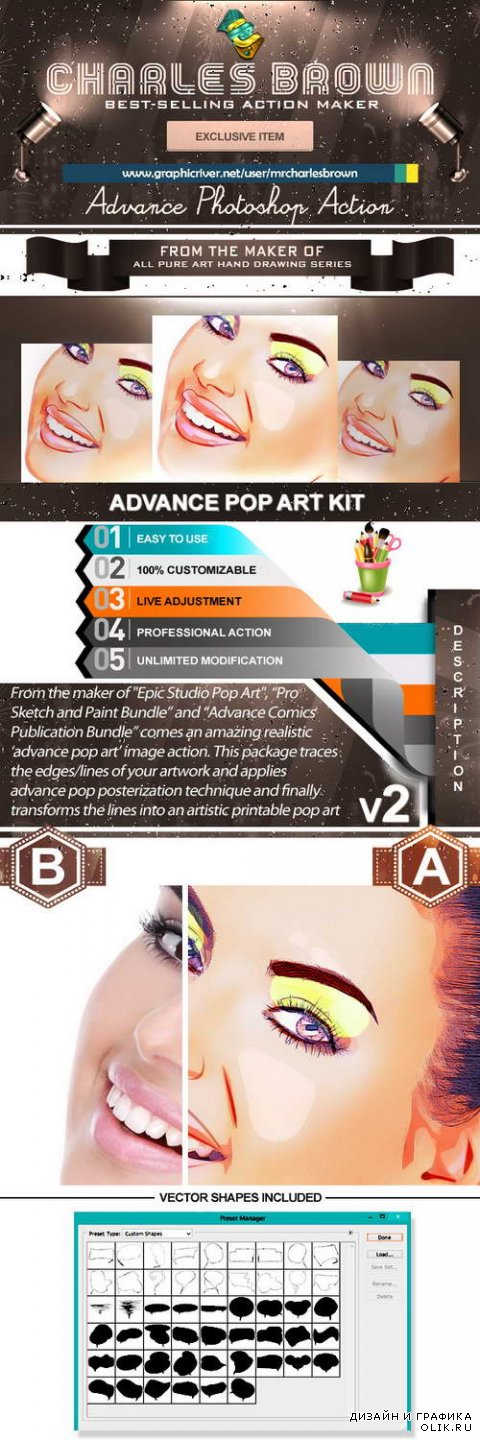 Advance Pop Art Kit 2 - 10248516