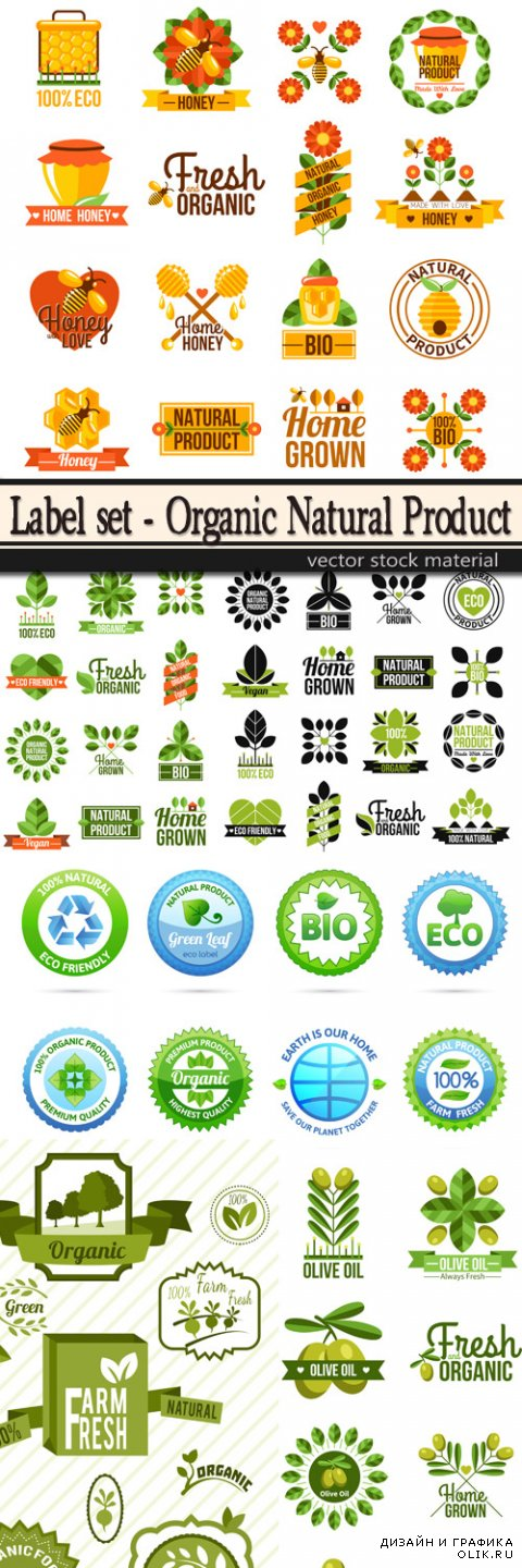 Label set - Organic Natural Product