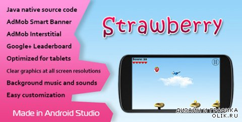 CodeCanyon - Strawberry v1.0 - Game with AdMob and Leaderboard - 10904727