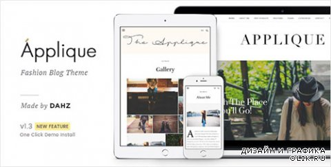 t - Fashion Blog Theme - Applique v1.2 - 13915999