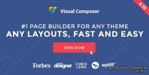 CodeCanyon - Visual Composer v4.10 - Page Builder for WordPress - 242431