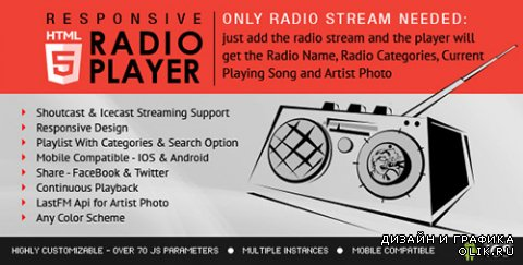 CodeCanyon - Radio Player With Playlist v1.5.0 - Shoutcast and Icecast - 8157195