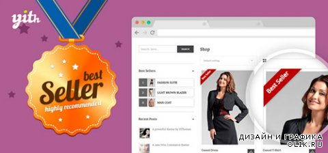 YiThemes - YITH WooCommerce Best Sellers v1.0.5