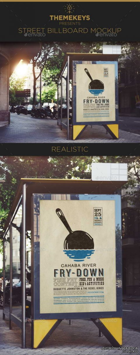 Street Billboard Mockup Template - 14538635