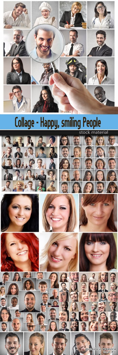 Collage - Happy, smiling People