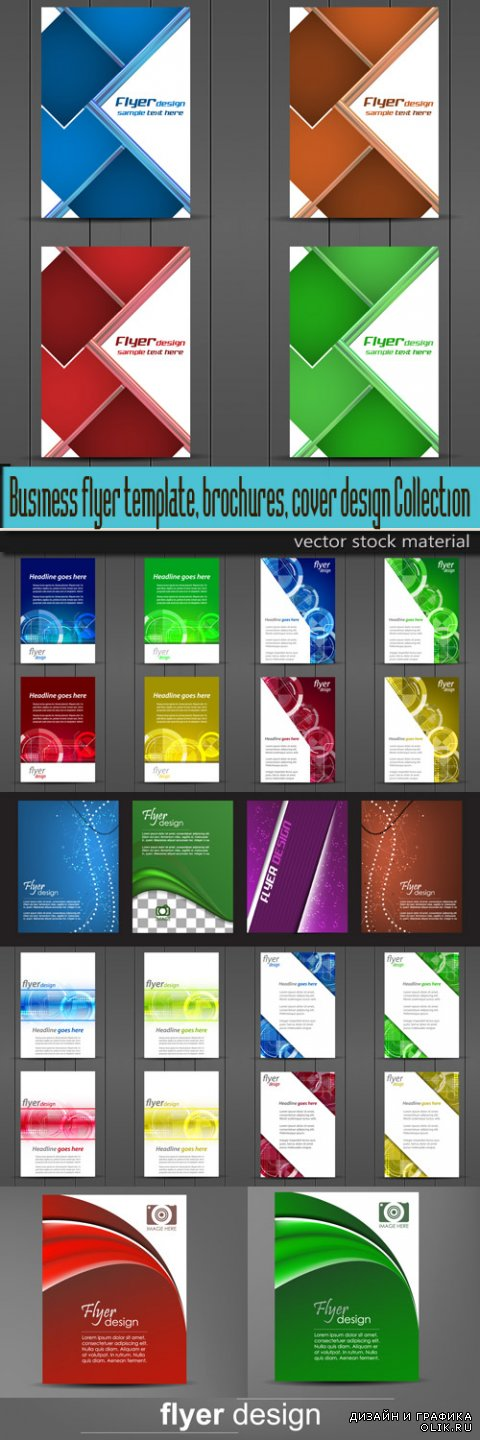 Business flyer template, brochures, cover design Collection