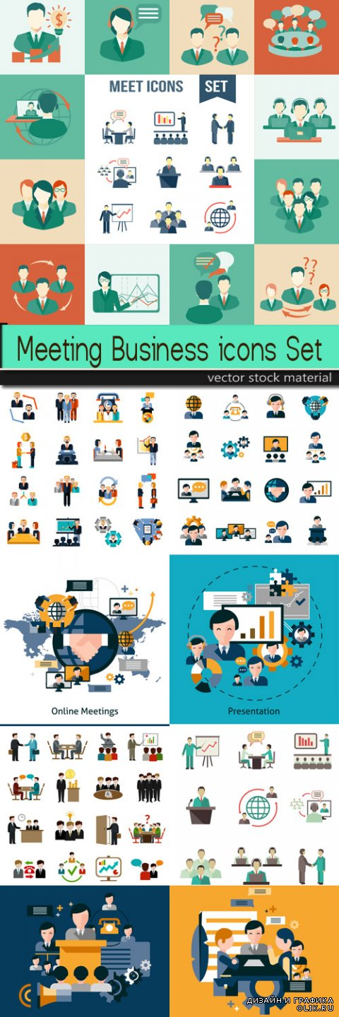 Meeting Business icons Set