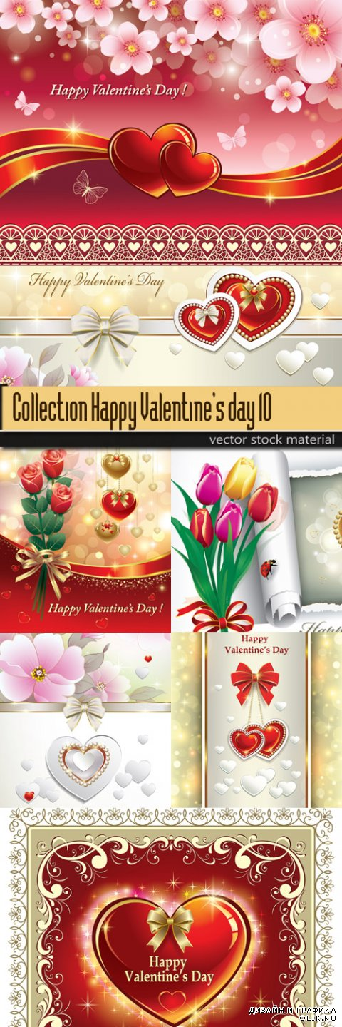 Collection Happy Valentine's day 10