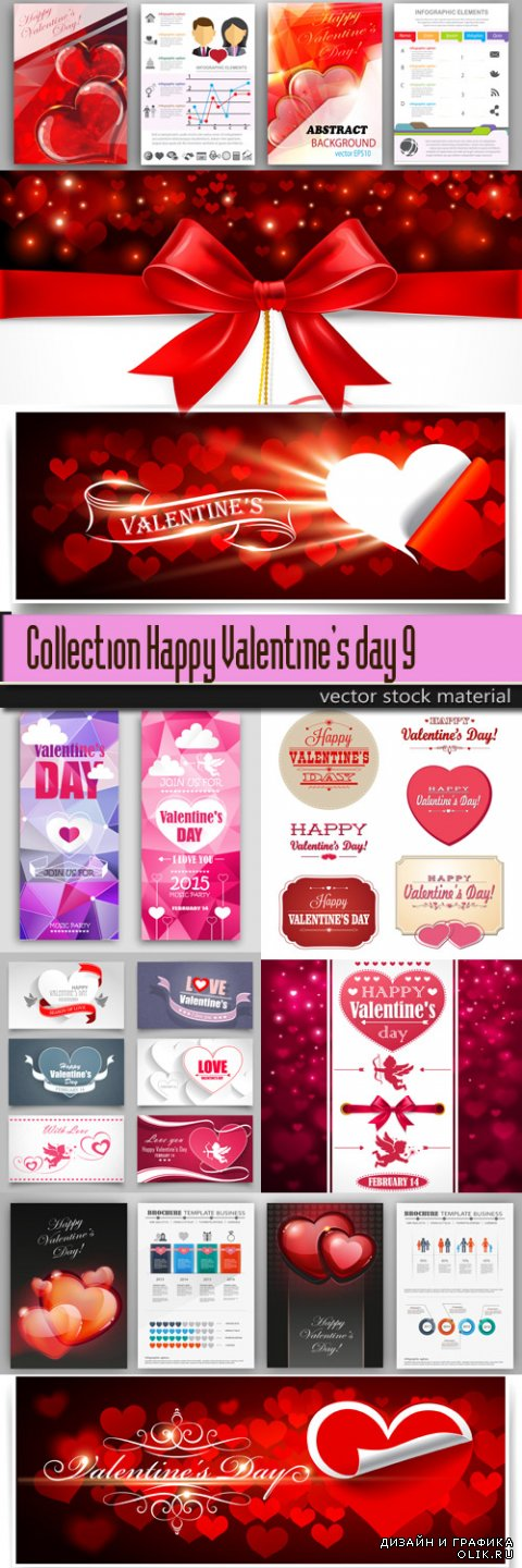 Collection Happy Valentine's day 9