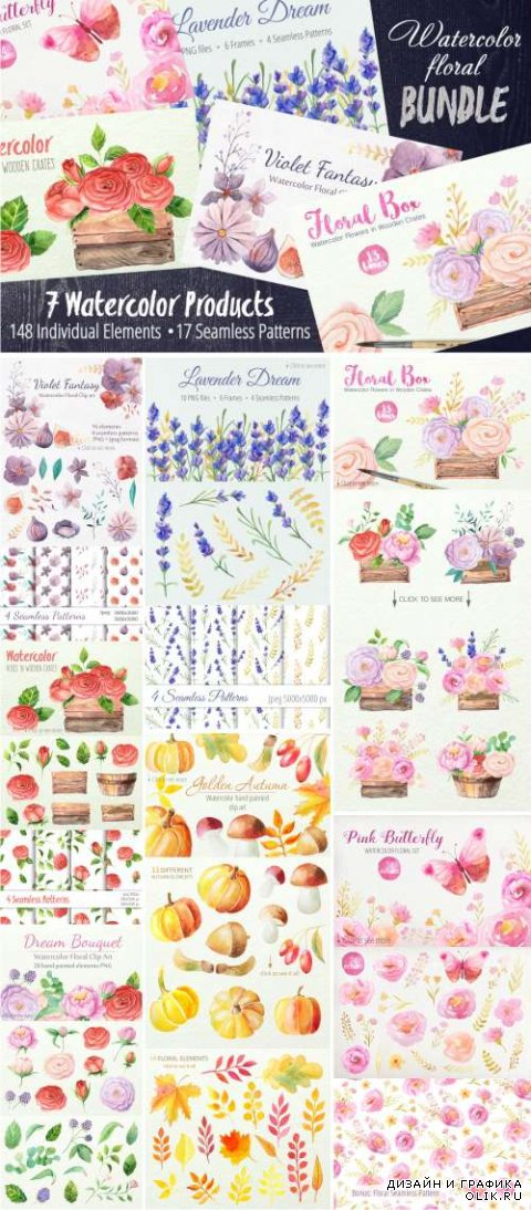 Watercolor Floral BUNDLE 148 element 522541