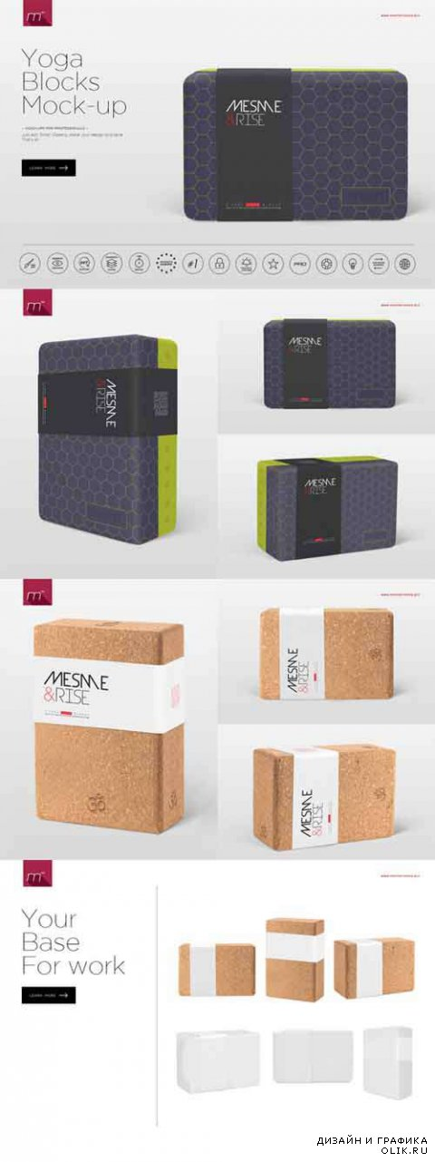Yoga Blocks Mock-up - 522827