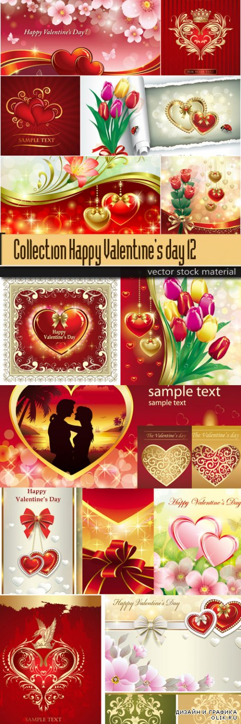 Collection Happy Valentine's day 12