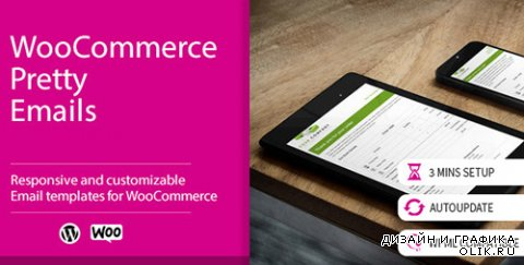 CodeCanyon - WooCommerce Pretty Emails v1.5.6 - 9005845