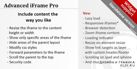 CodeCanyon - Advanced iFrame Pro v7.0.2 - 5344999