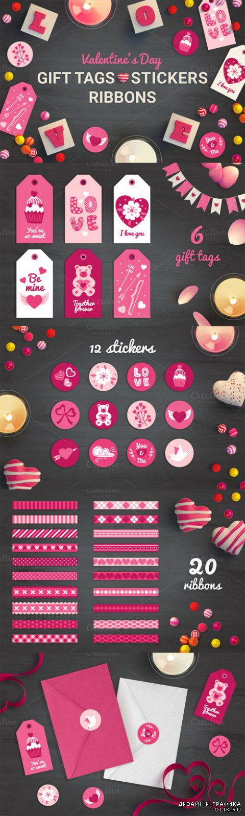Valentine Elements - Creativemarket 486735