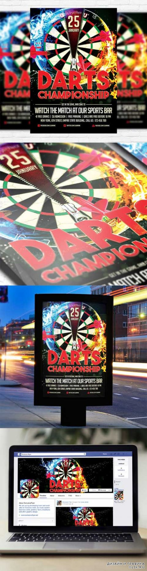 Flyer Template - Darts Championship + Facebook Cover