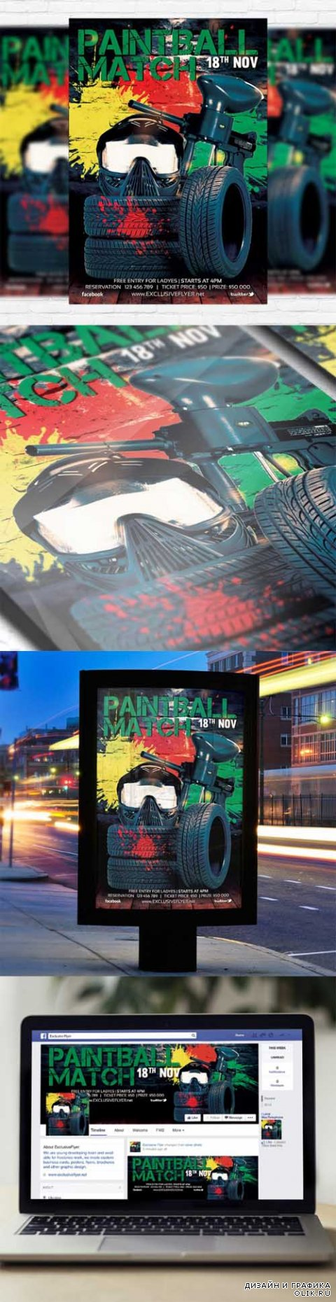 Flyer Template - Paintball Match + Facebook Cover