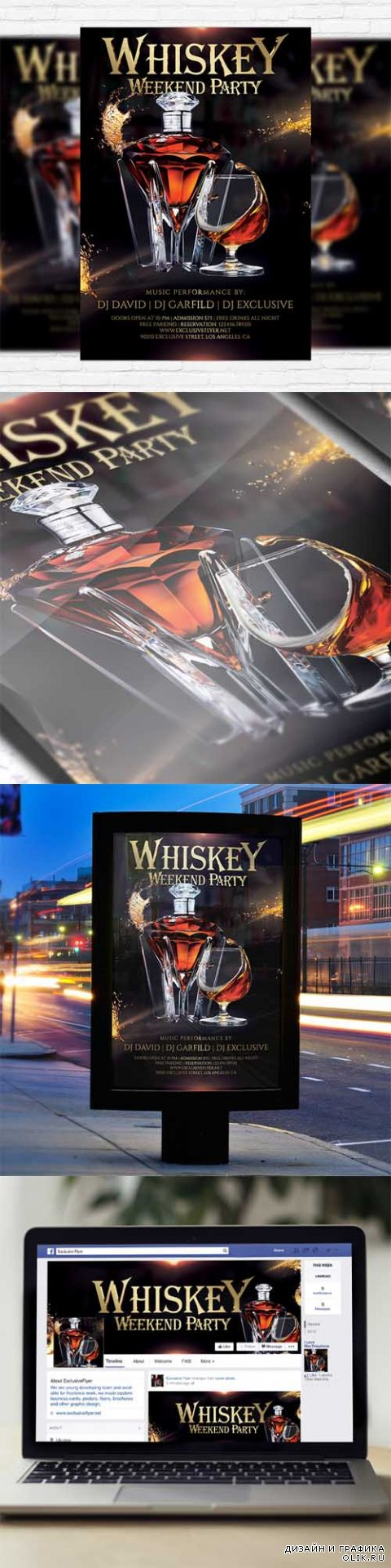 Flyer Template - Whiskey Weekend Party + Facebook Cover