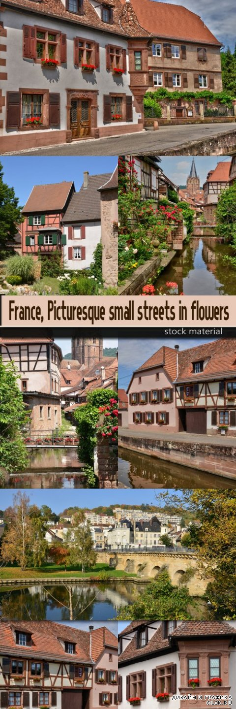 France, Picturesque small streets in flowers