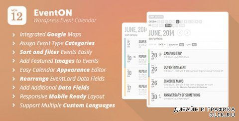 CodeCanyon - EventOn v2.3.18 - WordPress Event Calendar Plugin - 1211017