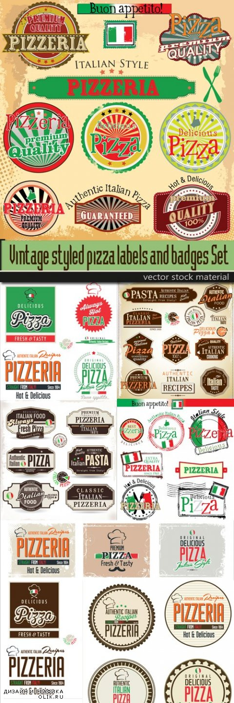 Vintage styled pizza labels and badges Set