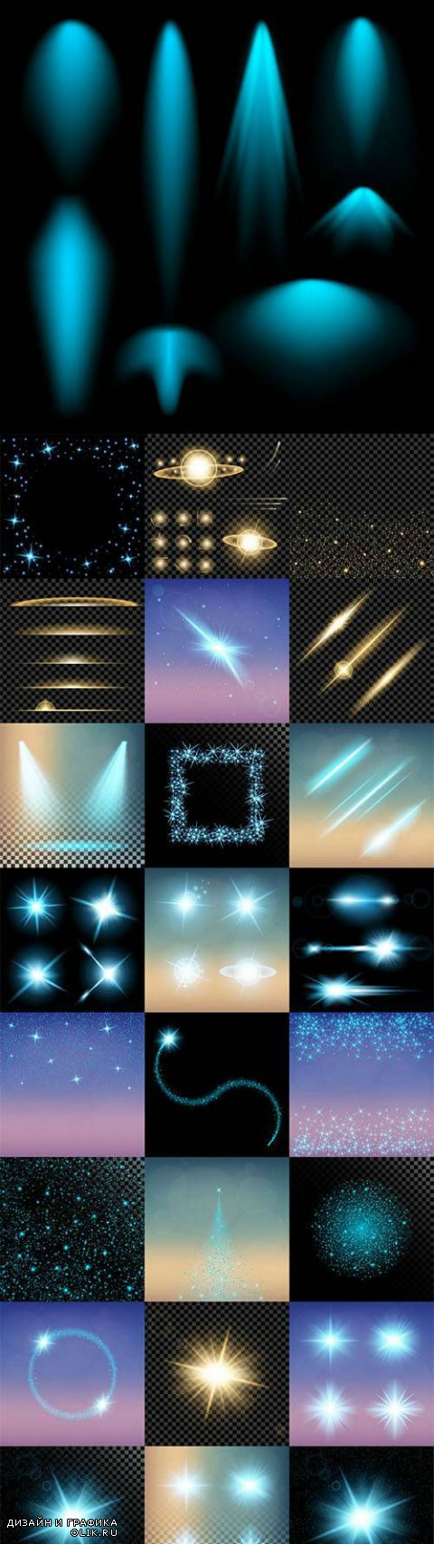 Vector Set - Light Effect 4