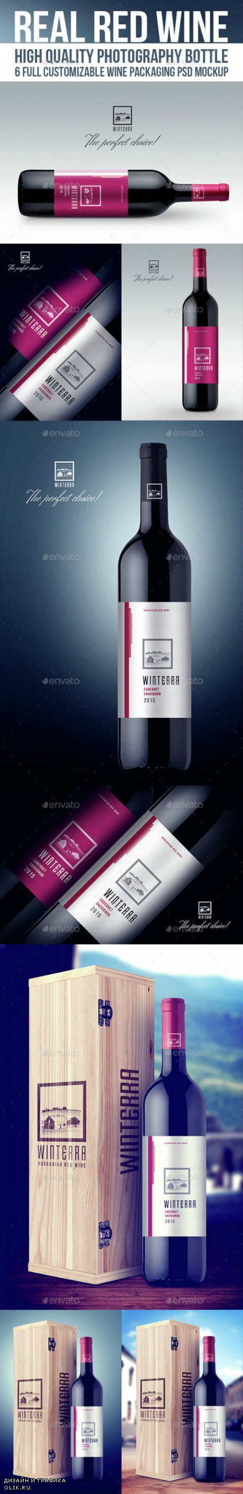 Real Red Wine Mockup 14596893