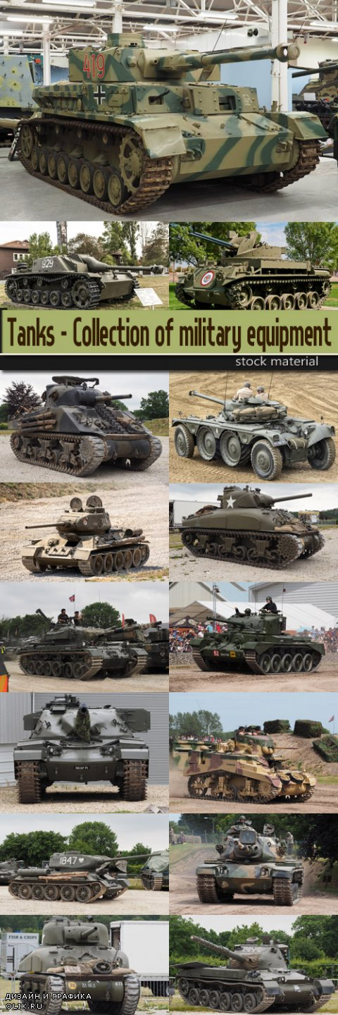 Tanks - Collection of military equipment