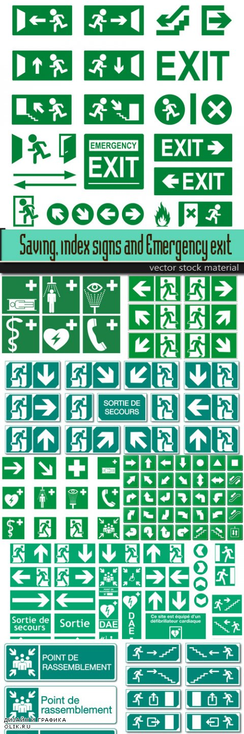 Saving, index signs and Emergency exit