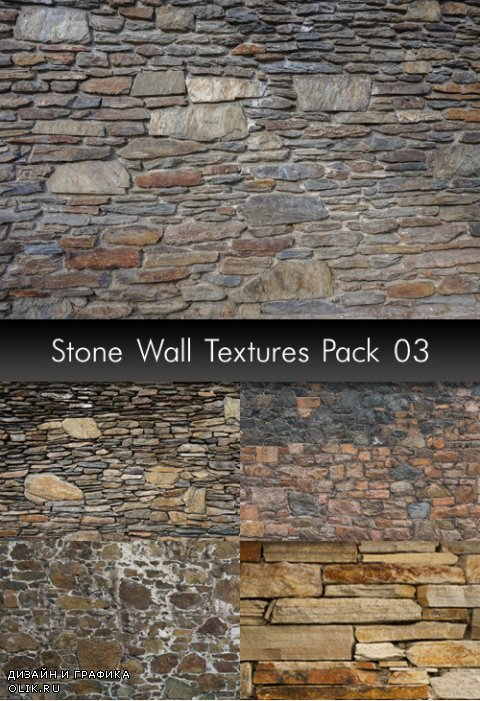 Stone Wall Textures, pack 3