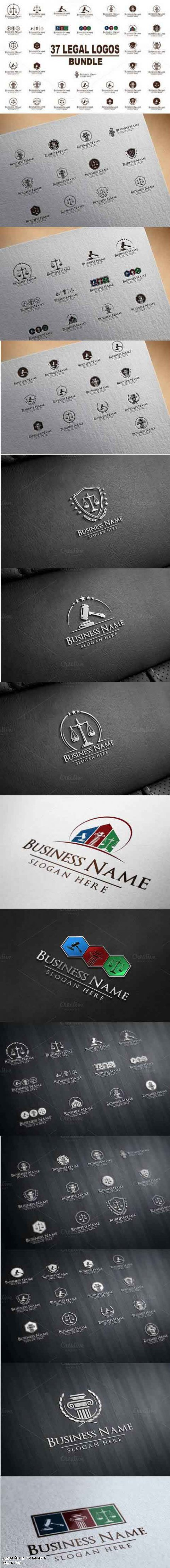 37 legal logos bundle 528306