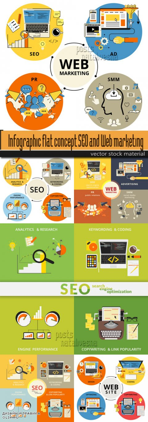 Infographic flat concept SEO and Web marketing