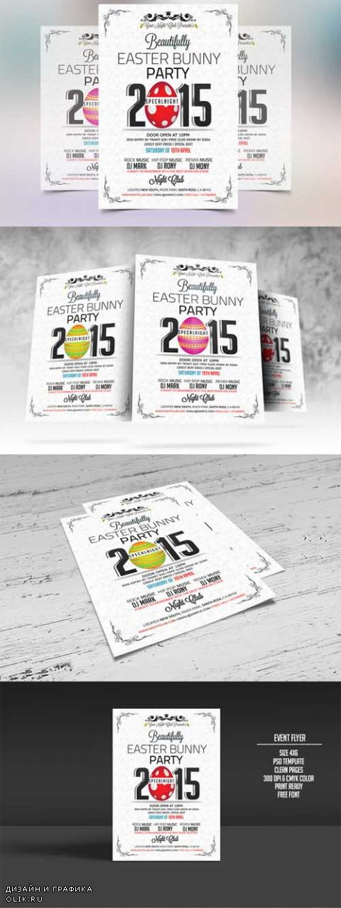 Easter Bunny Party Flyer Template - 21364