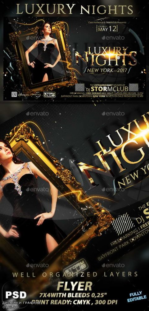 Luxury Nights - 10614641