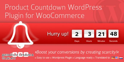 CodeCanyon - Product Countdown WordPress Plugin v4.0.4 - 4929462