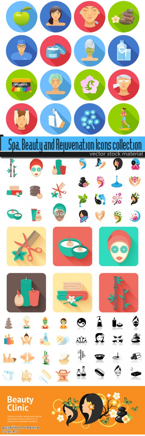 Spa, Beauty and Rejuvenation Icons collection