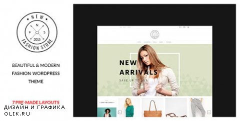 t - NewFashion v1.0 - Modern WooCommerce WordPress Theme - 12512915