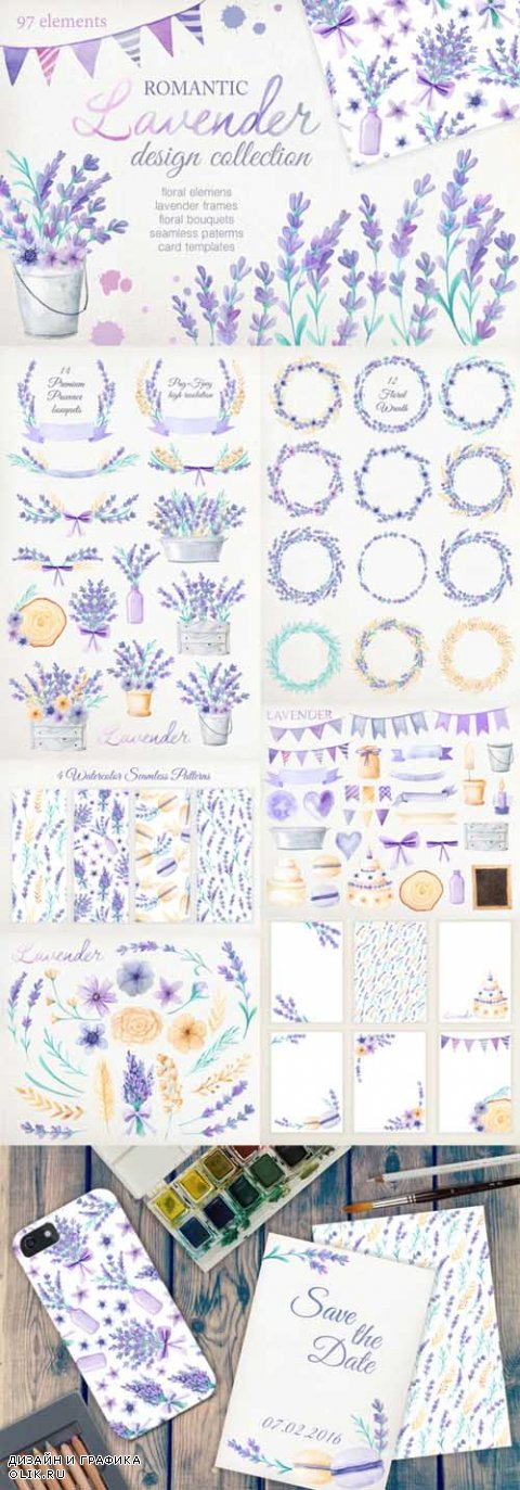 Watercolor Lavender Design Pack - 543202