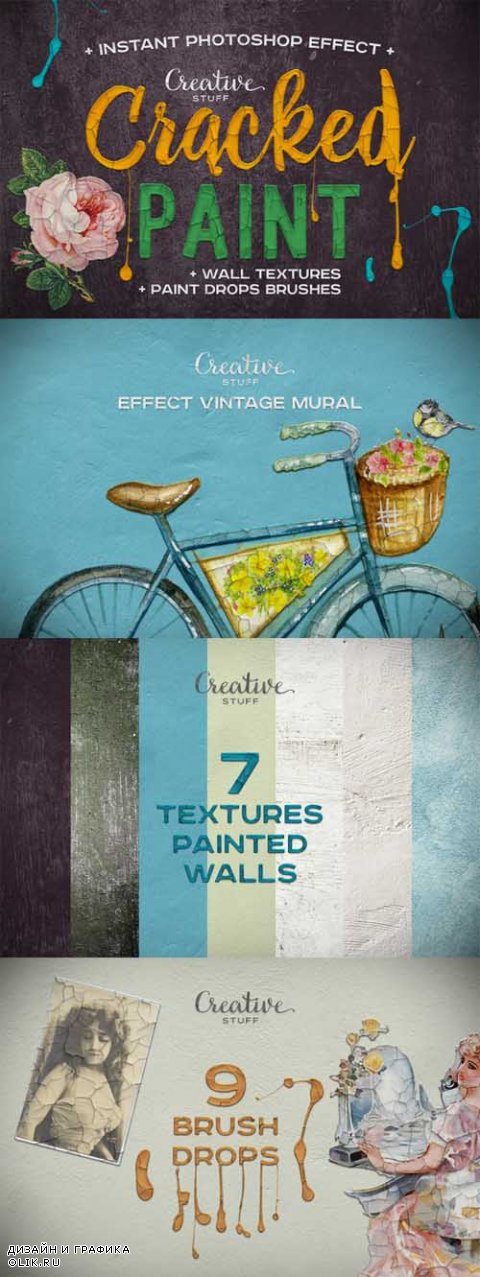 Vintage Cracked Paint Effect - 539815
