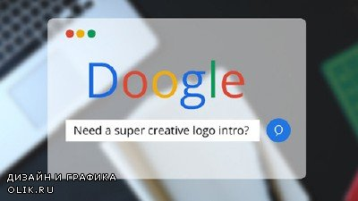 Quick Doogle Search - Logo Intro - Project for After Effects (Videohive)