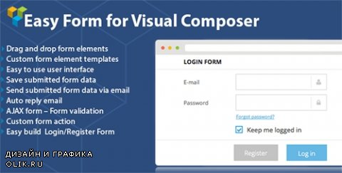 CodeCanyon - DHVC Form v1.3.3 - Wordpress Form for Visual Composer - 8326593