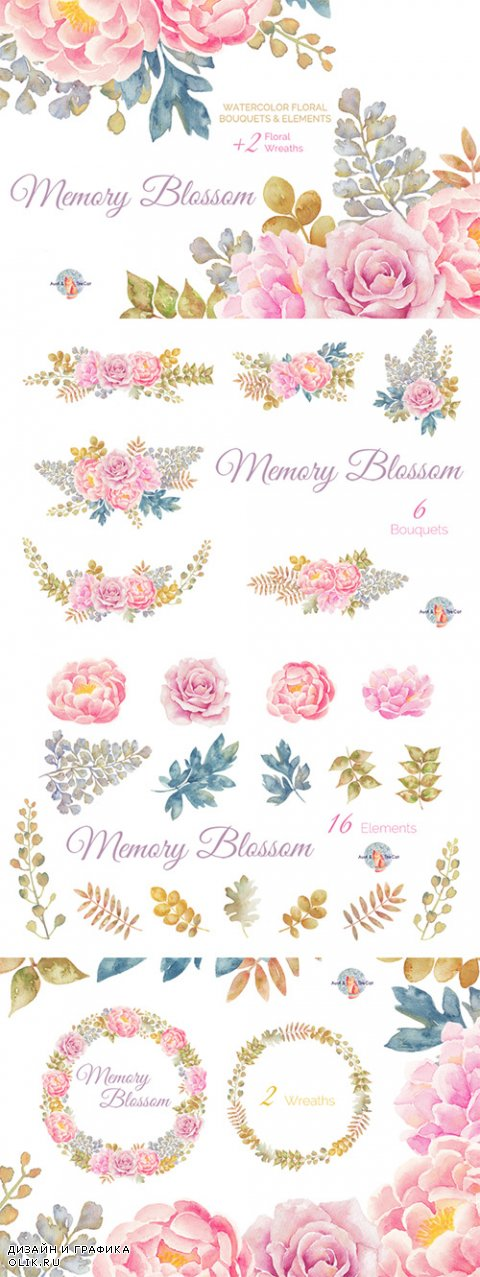 Memory Blossom Watercolor Clipart - Creativemarket 448759